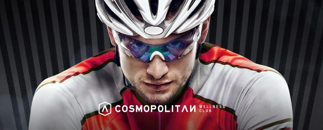 El Tour de Cosmo
